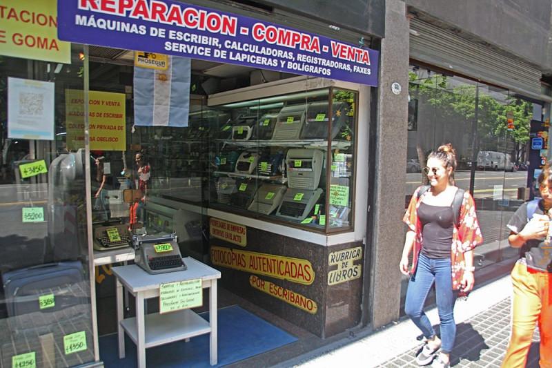 Магазин механических печатных машинок