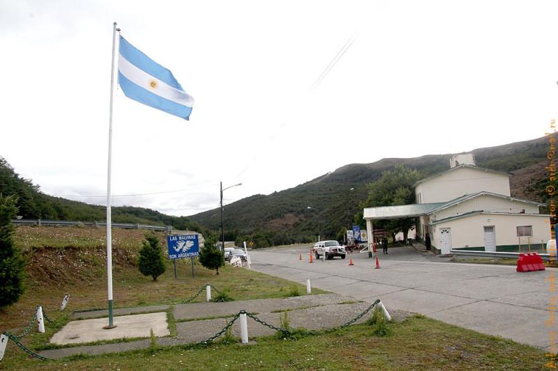 Надпись на границе: Мальвинские острова это Аргентина! Всё равно, что у нас написать, что Харбин, к примеру, принадлежит России