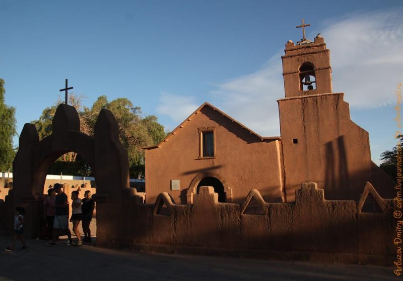 Глиняная церковь Сан-Педро-де-Атакама