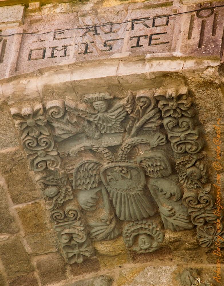 Старинная символика Потоси