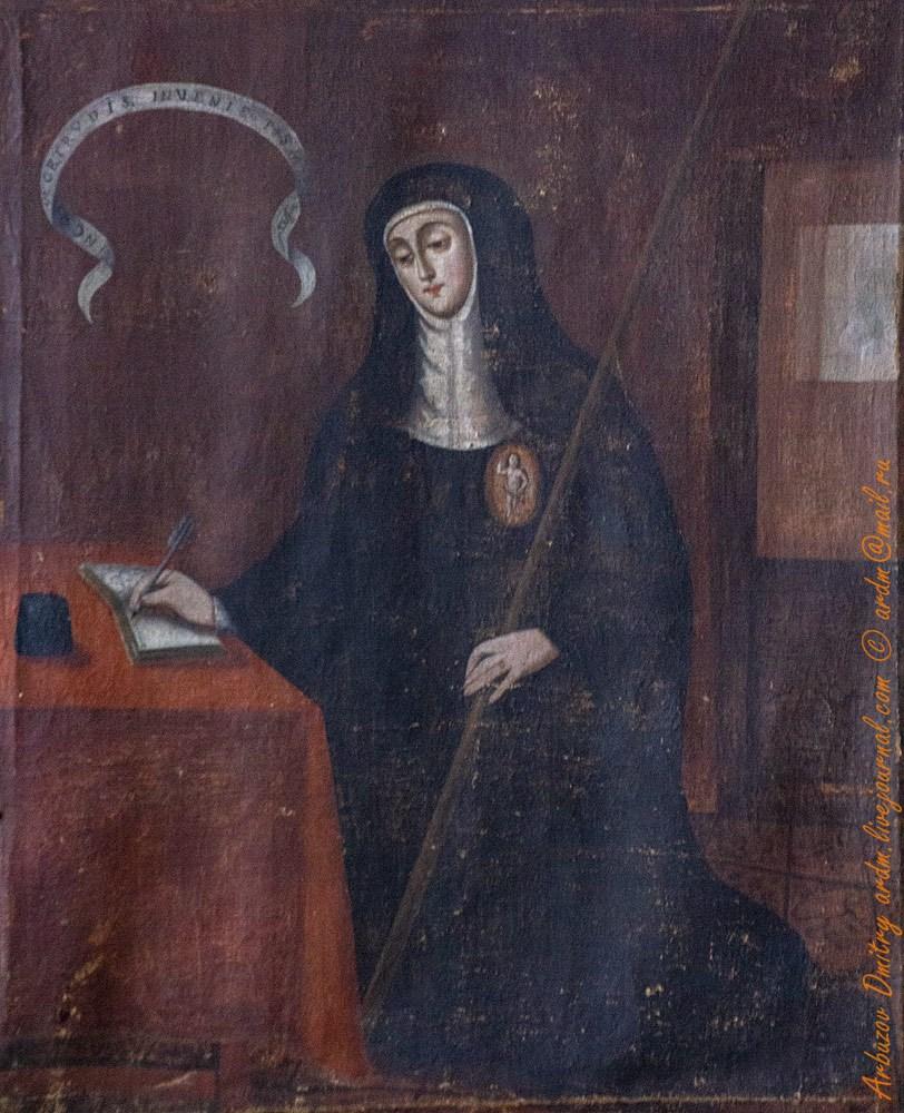 Св. Gertrudis, 17 век
