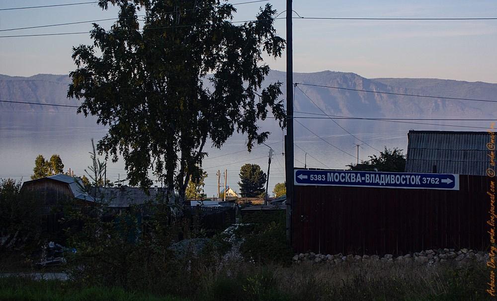 Вечер над Байкалом. Всё о России в одном кадре))