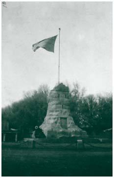 Флаг, 1918 г.
