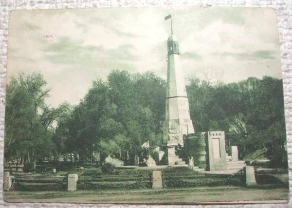 10 лет Октября, 1927 г.