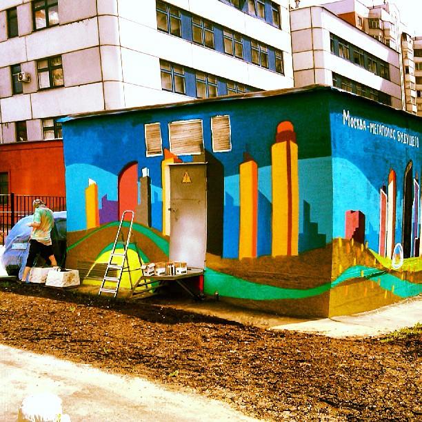 Москва -- мегаполис будущего!