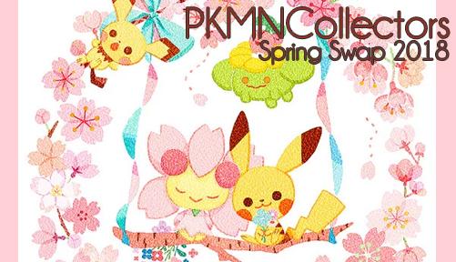 spring-swap2018.jpg