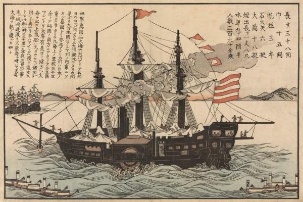 The Powhatan (c.1854)
