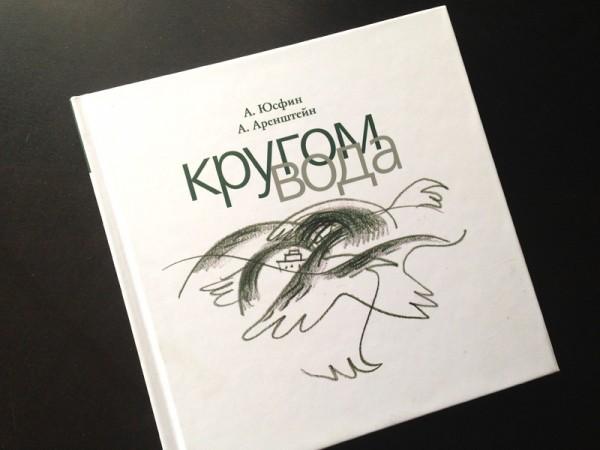 book1-l