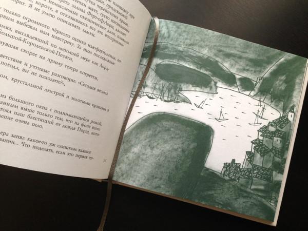 book-l