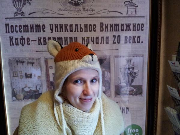fox-erlin-12-2013