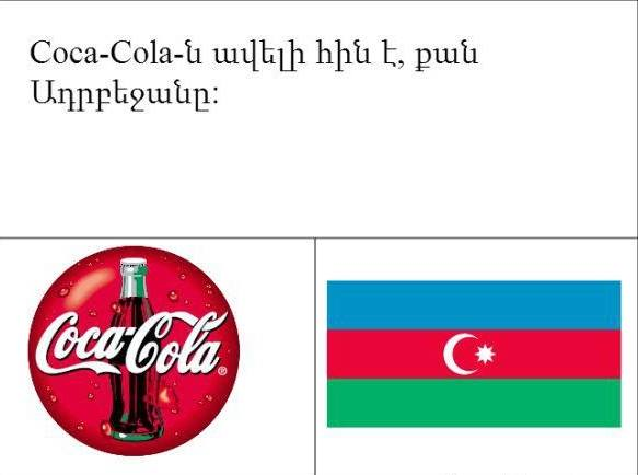 Fun-Azver-Cola