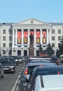 gorodpsov