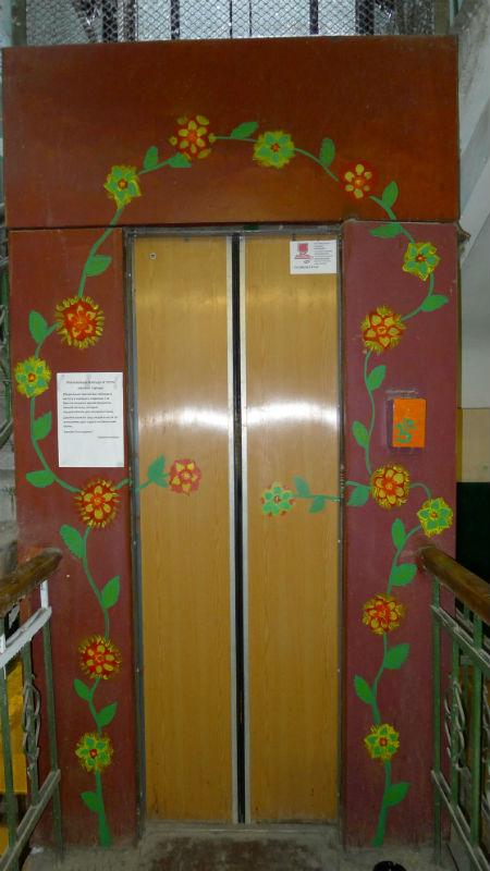 door-not