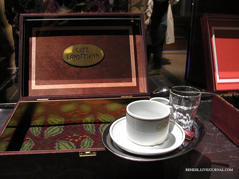 KAFFEE RENEDL 5A