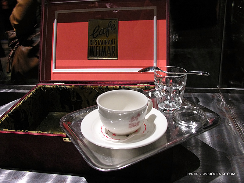 KAFFEE RENEDL 4A