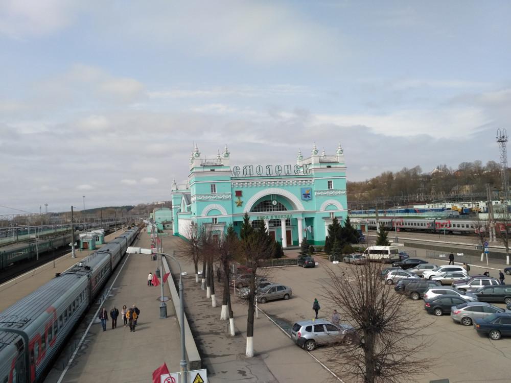 Железнодорожный Смоленск