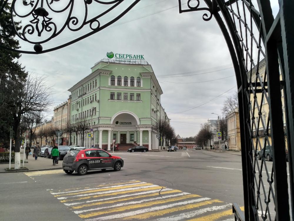 Угол улиц Коммунистической и Глинки