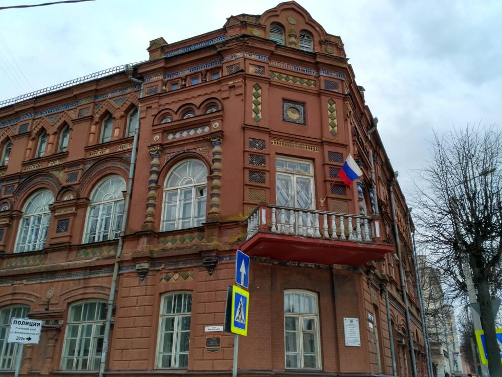 Дом купца Будникова (улица Маяковского)