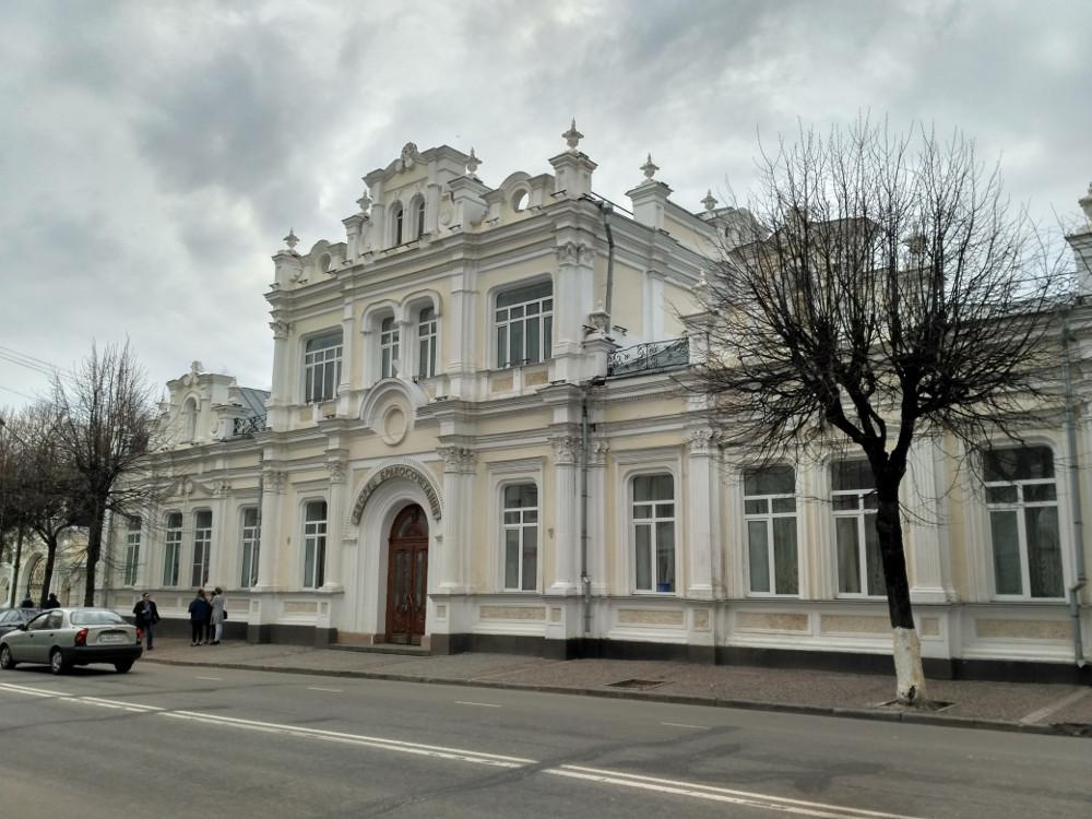 Дом Энгельгардтов на улице Глинки (ныне - городской ЗАГС )