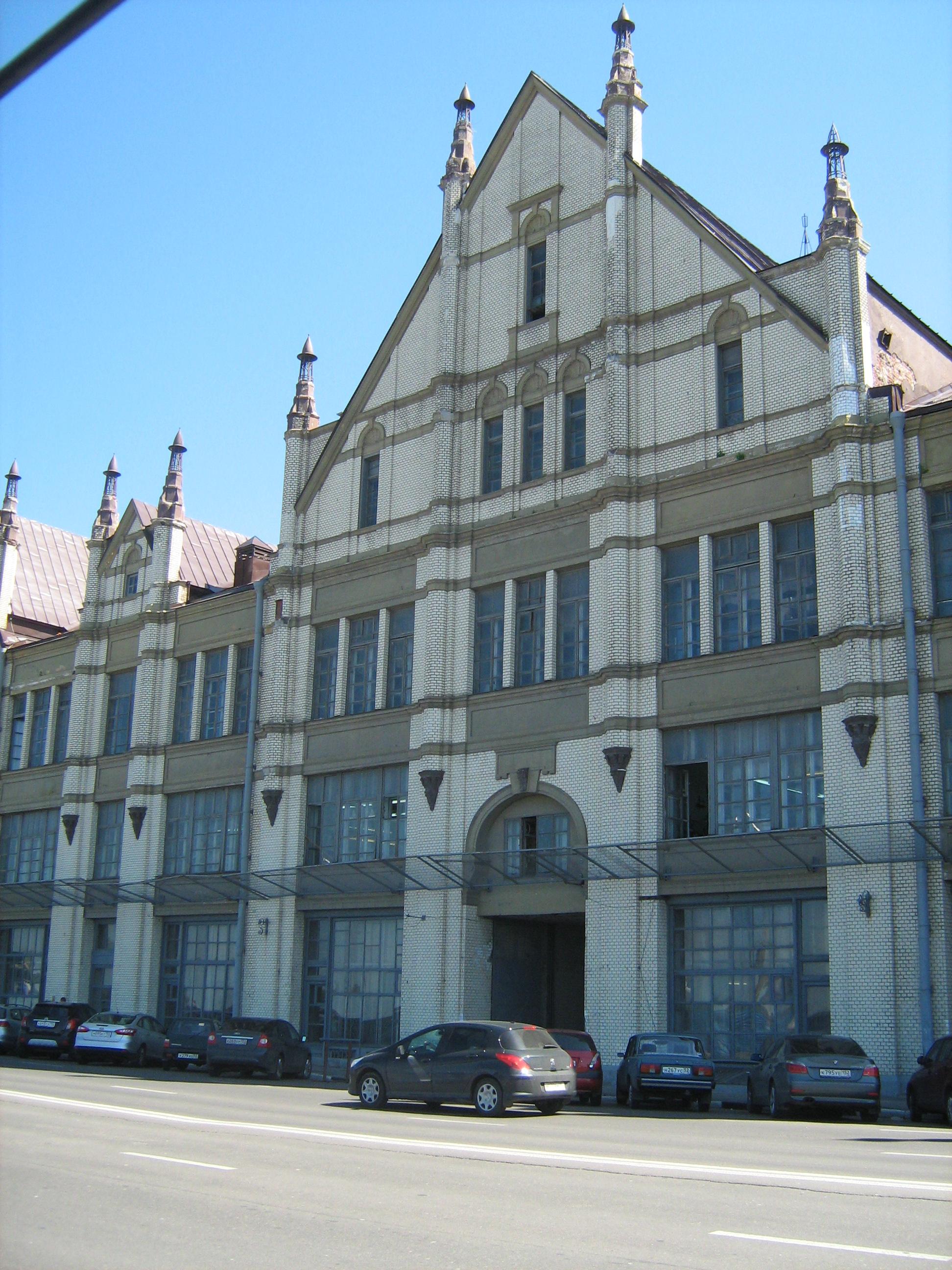 Торговый дом Рукавишниковых (архитектор Шехтель)