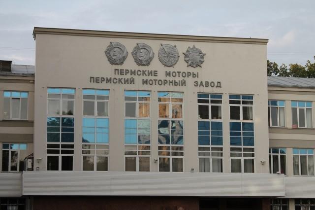А ещё тут работали мои папа и мама… Фото с сайта leanok.ru