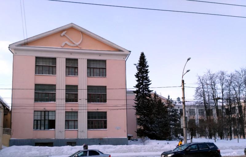 Ивановский государственный химико-технологический университет (1930 г.) – одно из семи высших учебных заведений города