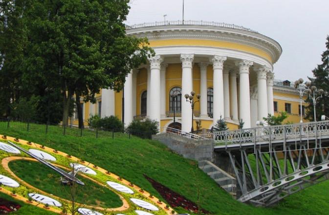 Фото с сайта vmeste-po-kievu.com.ua