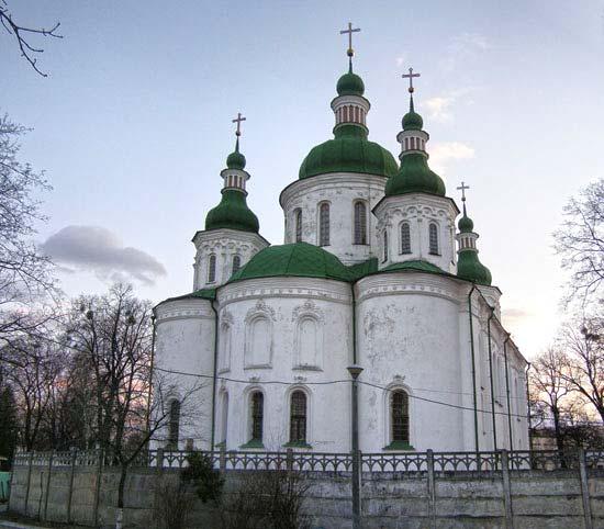 Фото с сайта officeplankton.com.ua