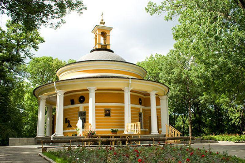 Аскольдова могила (Святоникольская церковь). Фото с сайта vmeste-po-kievu.com.ua