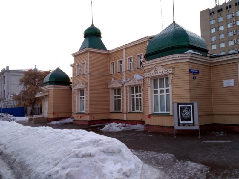 Здание Западно-Сибирского отделения Русского географического общества (1897 г.)