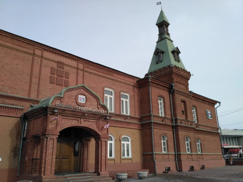 Здание Омской городской думы (1897 г.) сегодня занимает Городской совет