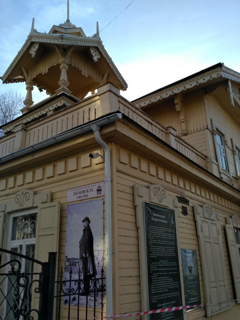 Сегодня его занимает музей известного сибирского художника Константина Белова, в свое время отстоявшего это великолепное здание от уничтожения.
