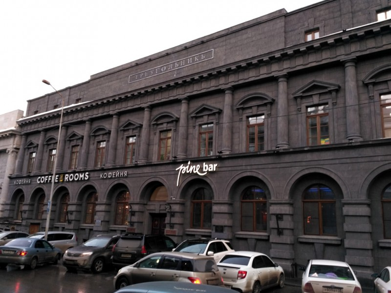 Построено в 1914-1915 гг. по проекту все того же Веревкина
