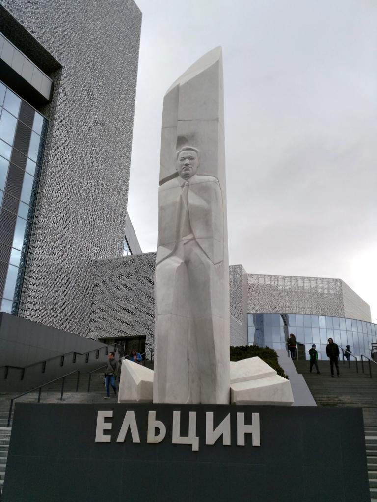А вот за такие памятники я бы, как минимум, давал 10 лет без права переписки. Борис Николаевич, конечно, красавцем никогда не считался, но не настолько же и страшным он был?! Совесть где, мастера культуры?