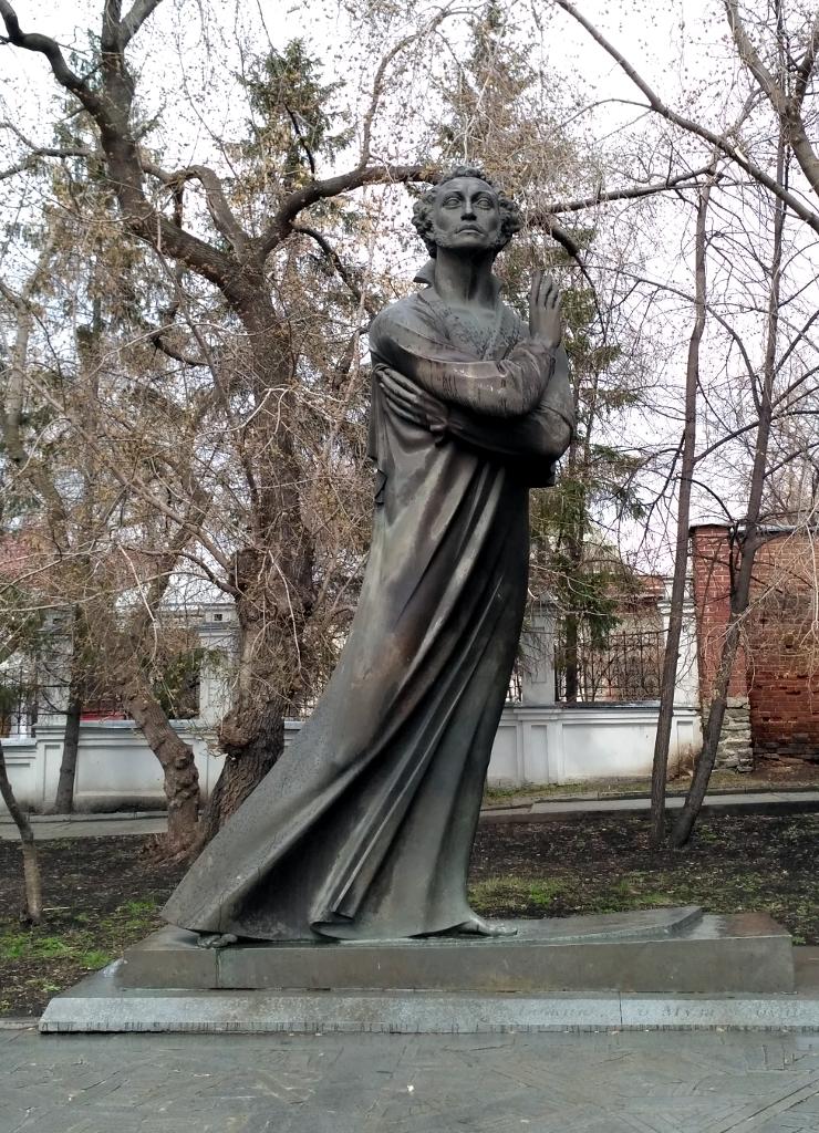 Екатеринбургский Пушкин – мастер Кунг Фу