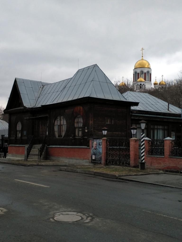 Сегодня это музей, посвященный литературной жизни Урала в XX веке