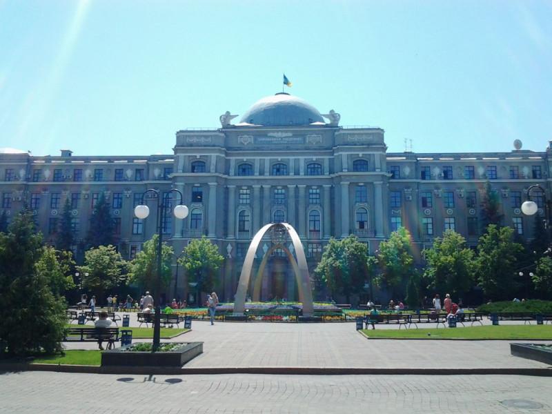 Фото с сайта dozor.kharkov.ua