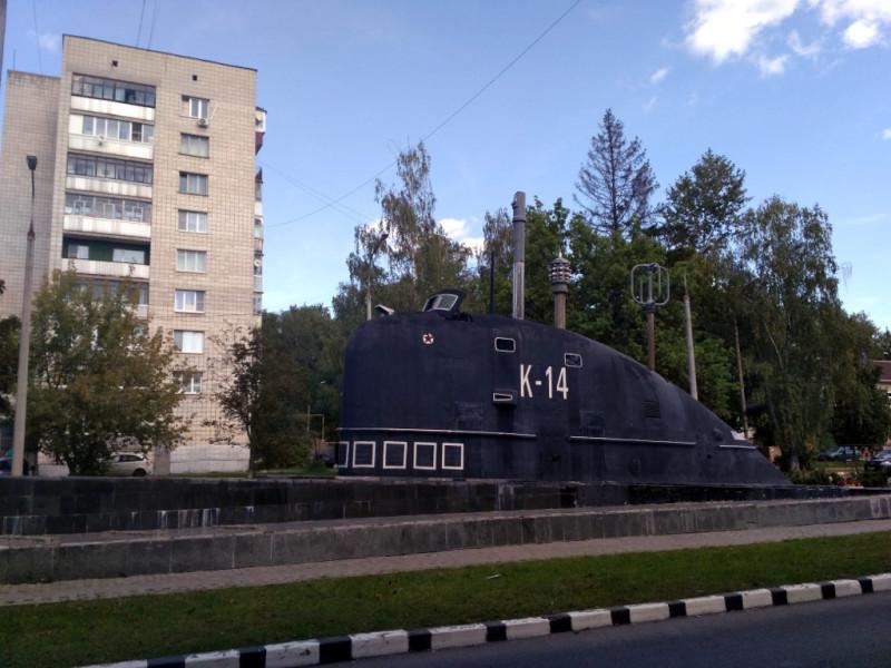 Рубка одной из наиболее заслуженных первых советских атомных подводных лодок тому подтверждение