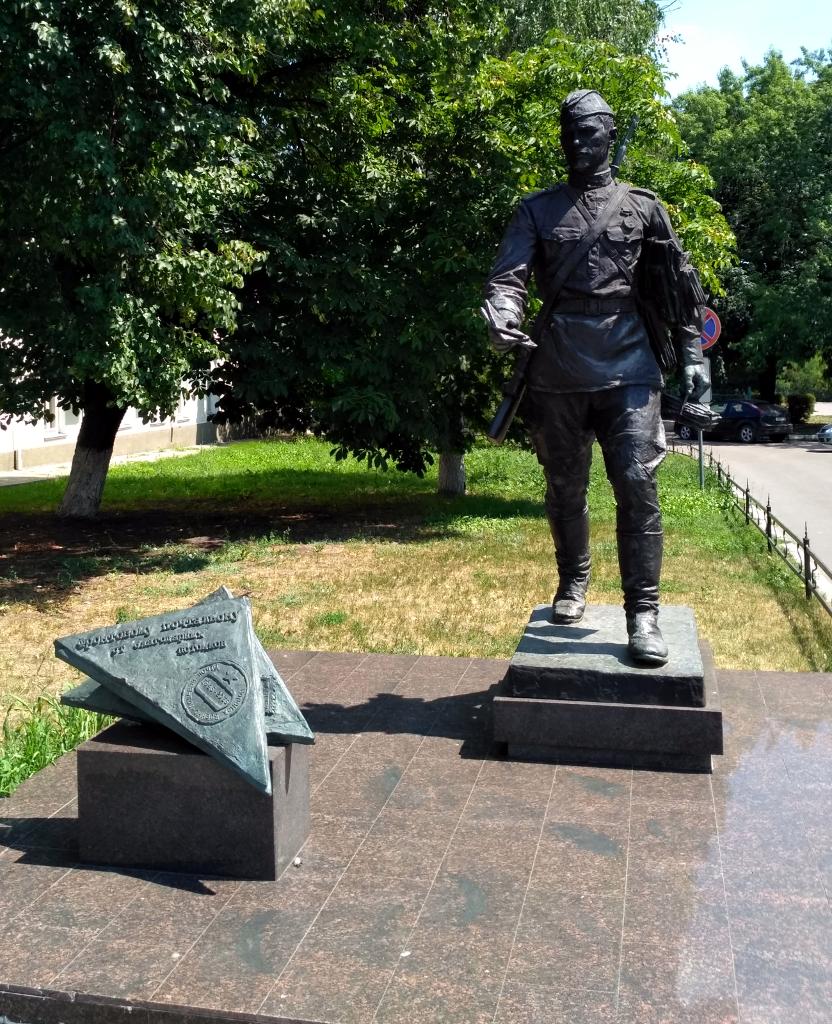 """Памятник военному почтальону и военному """"треугольнику""""- письму, получить который мечтала каждая семья в тылу. Потому что это значит, что жив муж, брат, сын, любимый. Не дай бог, придет официальный прямоугольный конверт…"""