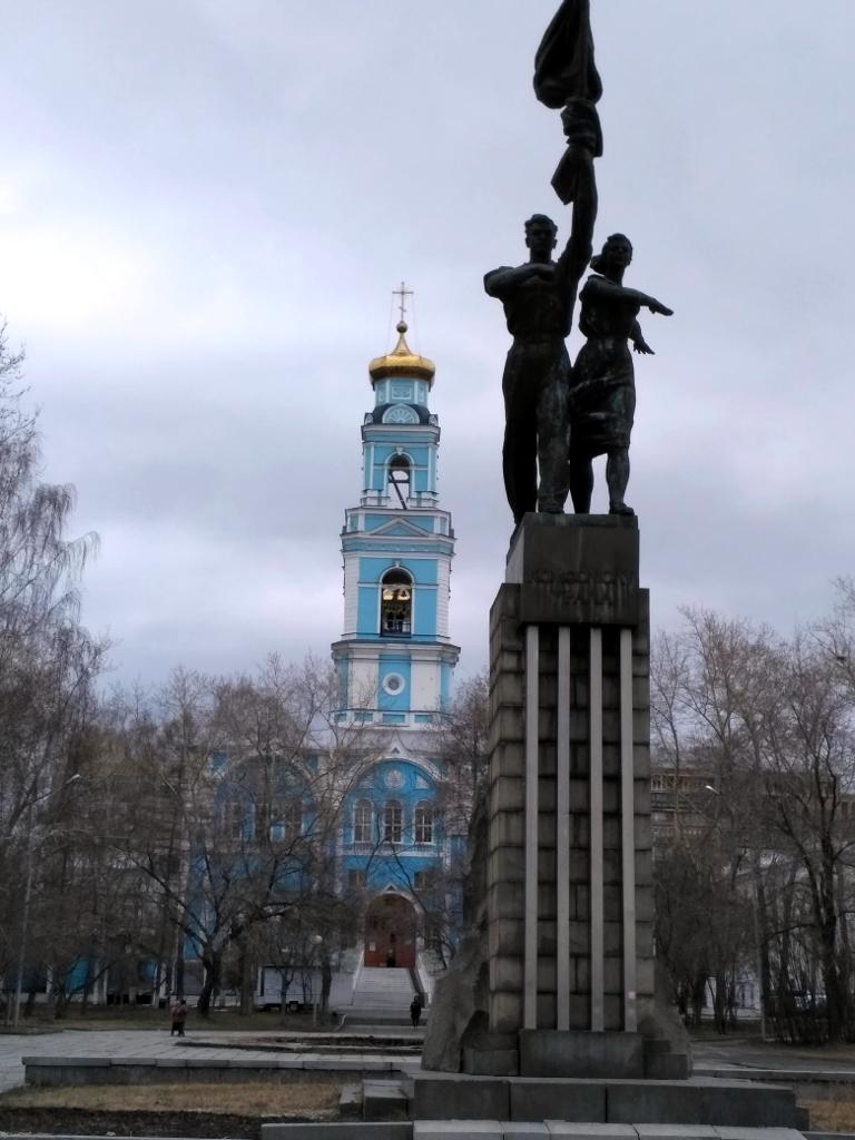 …и старинной Вознесенской церковью