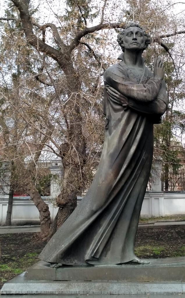 Екатеринбург. Мой любимый Пушкин в образе Мастера кунг-фу это что-то!