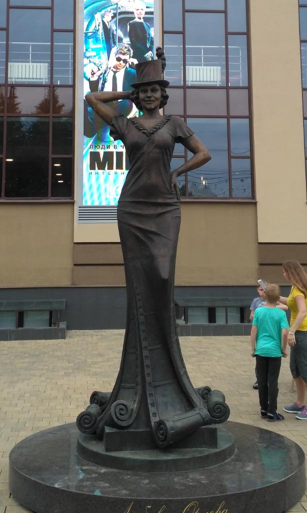 Звенигород. Памятник Любови Орловой. Главной Блондинке советского кино