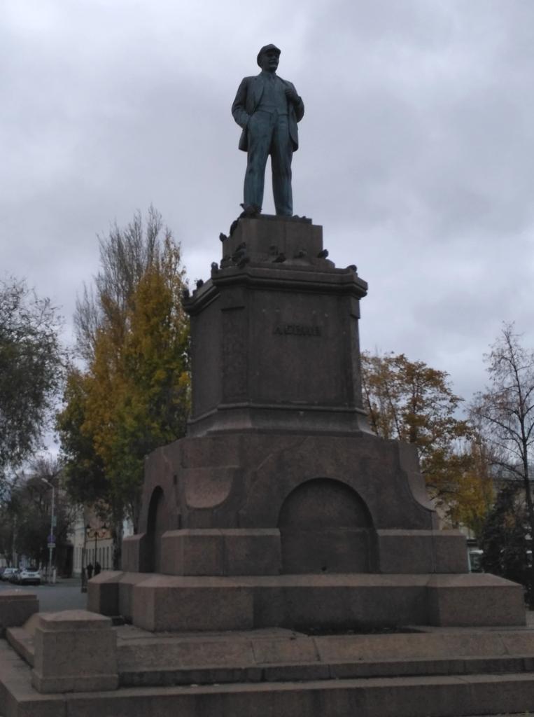 Самара. Памятник Ленину в Алексеевском сквере