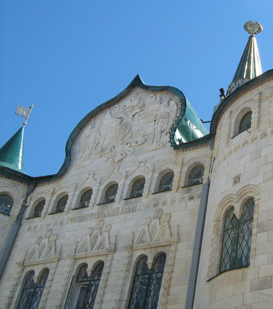 Нижний. Главный фасад здания Госбанка