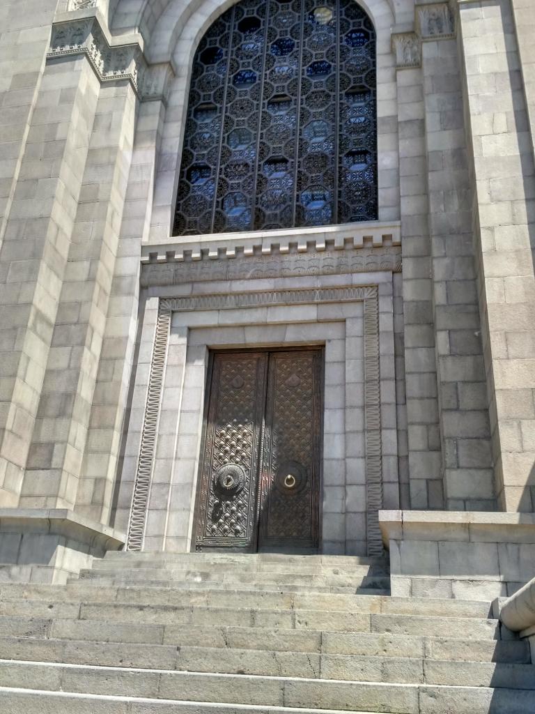 Ереван. Матенадаран - хранилище древних рукописей