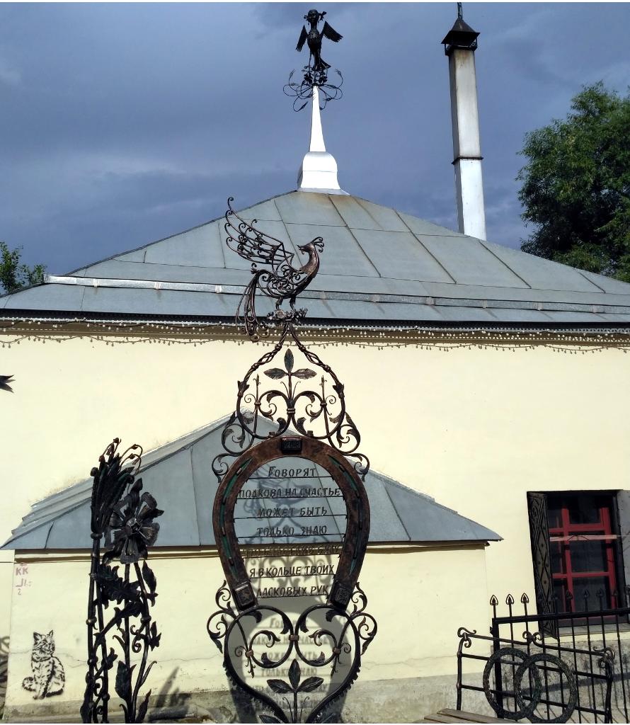 Владимир. Кузница-музей Бородиных.