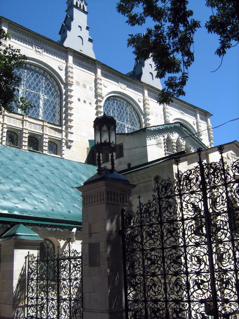 Нижний Новгород. Чудесная ограда чудесного здания Госбанка.
