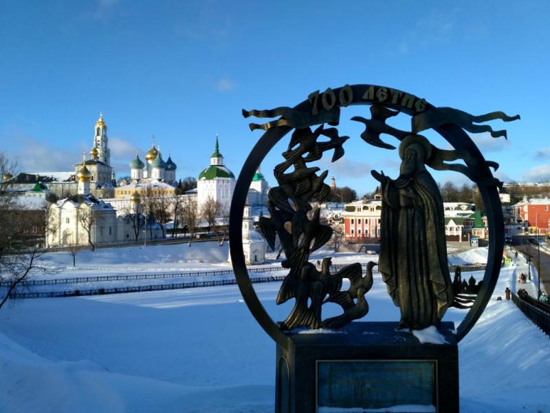 Лучший вид на Троице-Сергиеву лавру открывается с Блинной горы – от памятника 700-летию рождения Преподобного