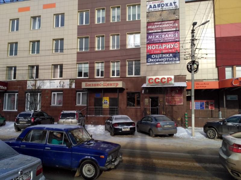 """Кстати, бизнес-центр """"СССР"""" и одноименный ресторан занимает один из корпусов бывшего Александровского радиозавода, выпускавшего телевизоры с 1939 (!) года под известной на весь Союз маркой """"Рекорд""""."""