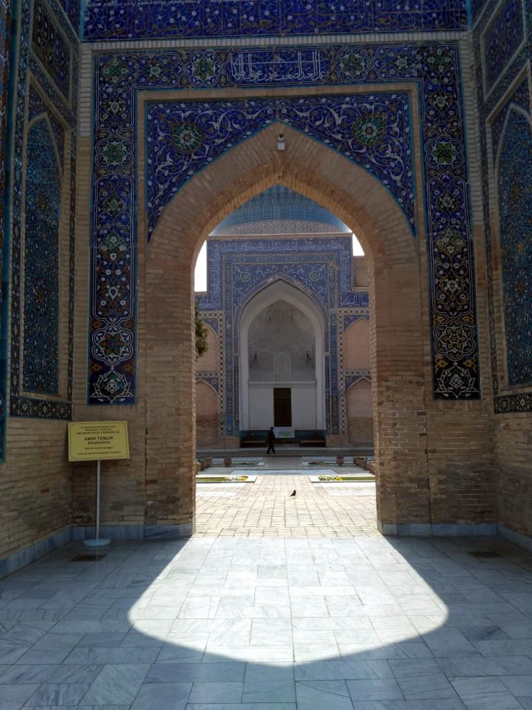 Главный вход в комплекс Гур-Эмир